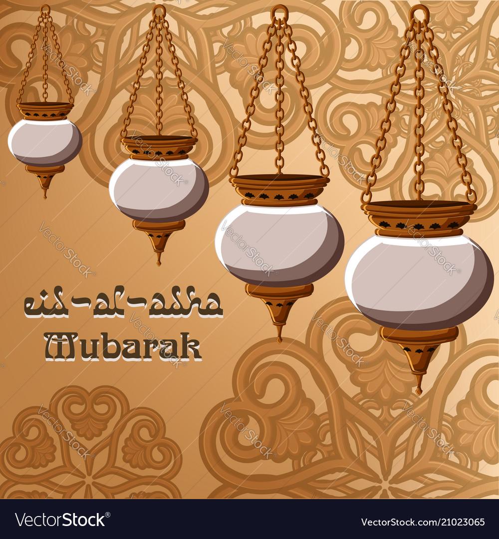 Eid Al Adha Mubarak Greeting Card With Traditional