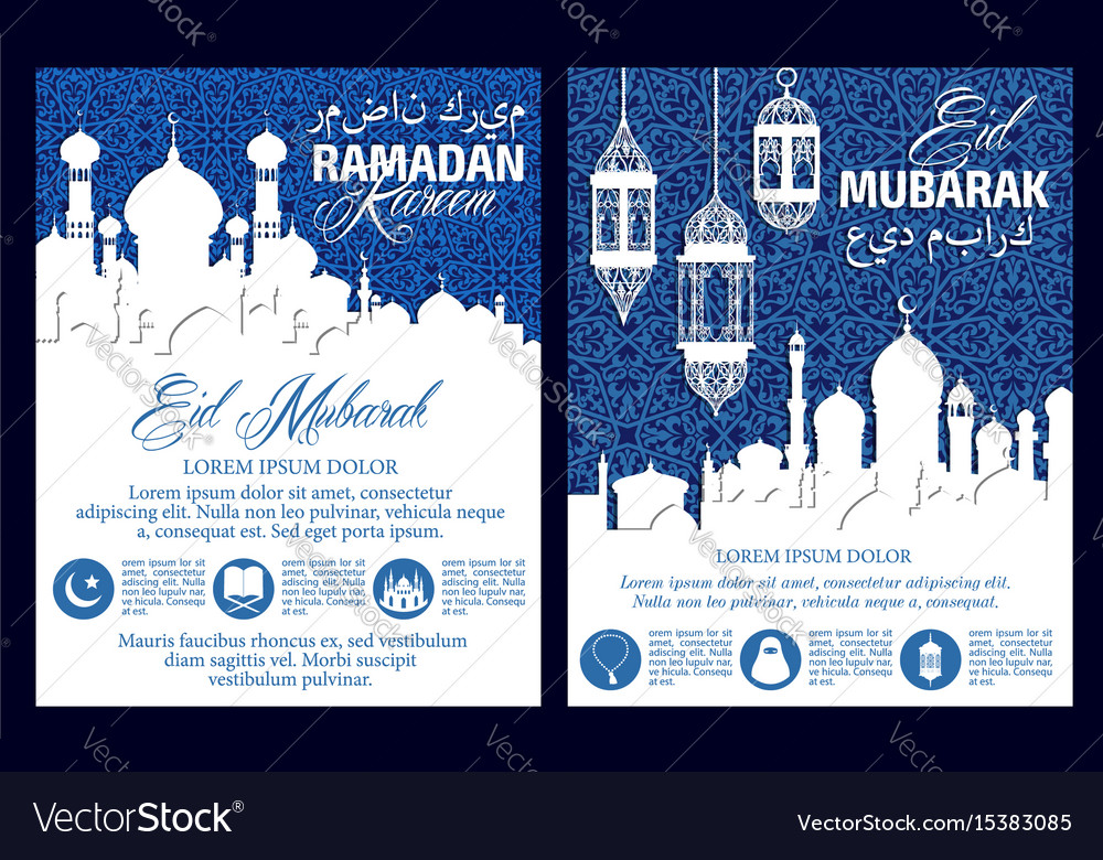 Ramadan muslim holy month celebration poster