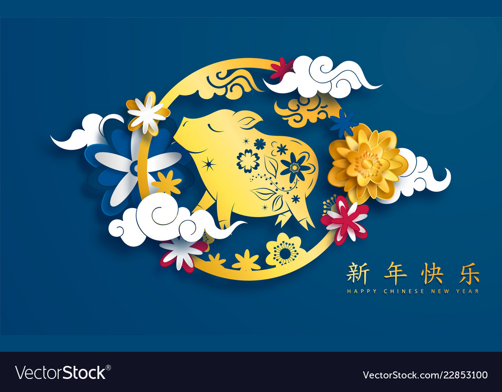 Happy chinese new year 2019 year pig paper
