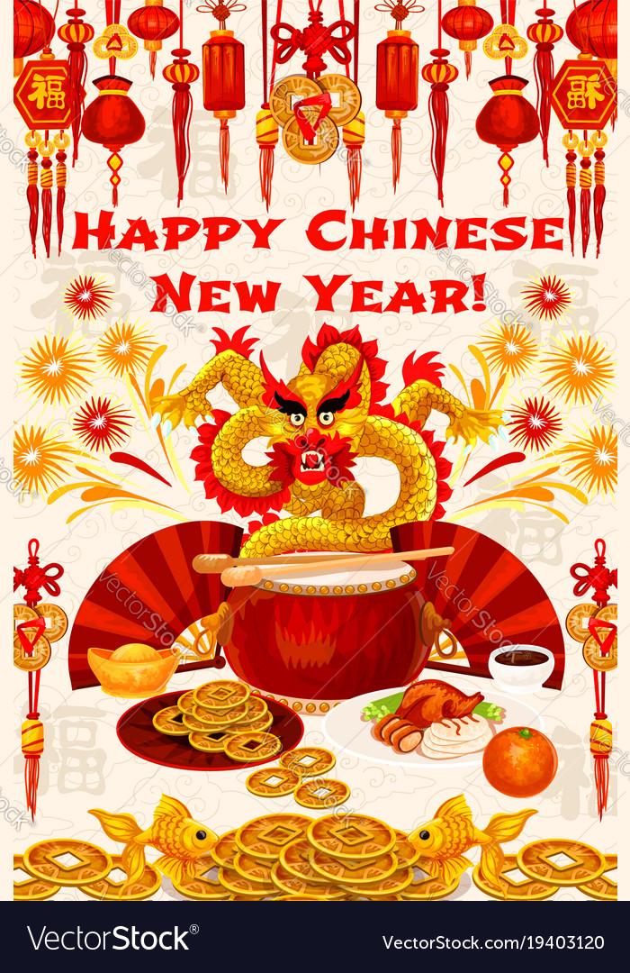 Chinese New Year Gold Symbols Greeting Card Vector Image
