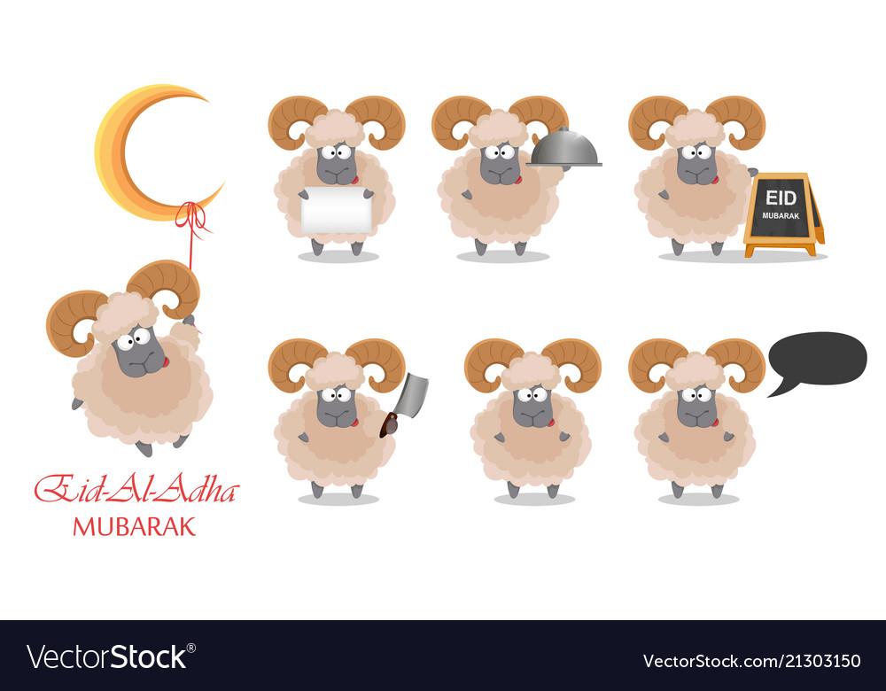 Muslim traditional holiday eid al-adha
