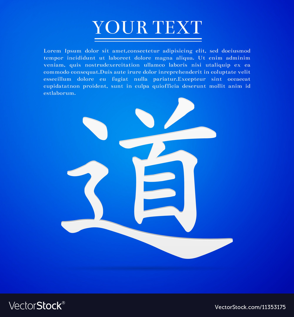 Chinese calligraphy translation meaning Dao Tao vector image