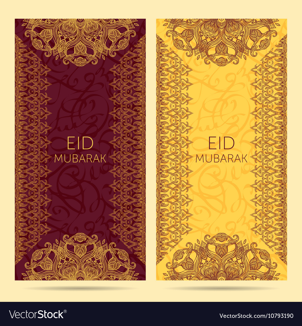 Greeting card for muslim community festival vector image