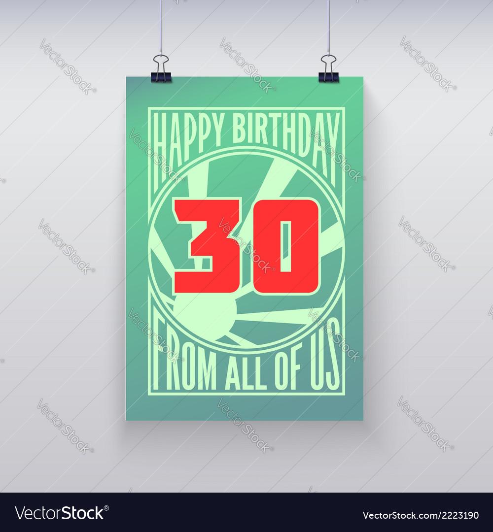 Vintage retro poster Happy birthday