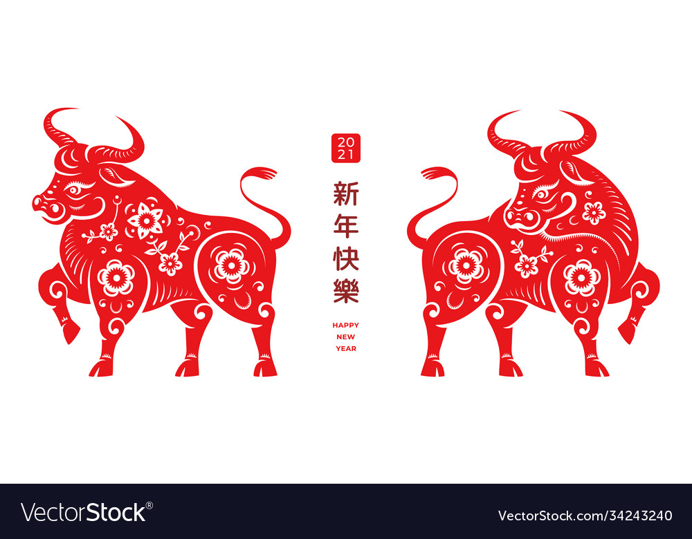 Cny 2021 metal ox symbol greetings in chinese