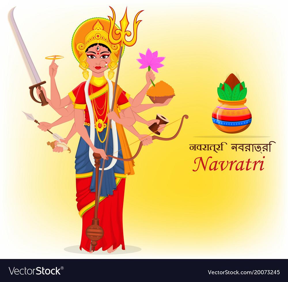 Happy chaitra navratri or vasanta navratri