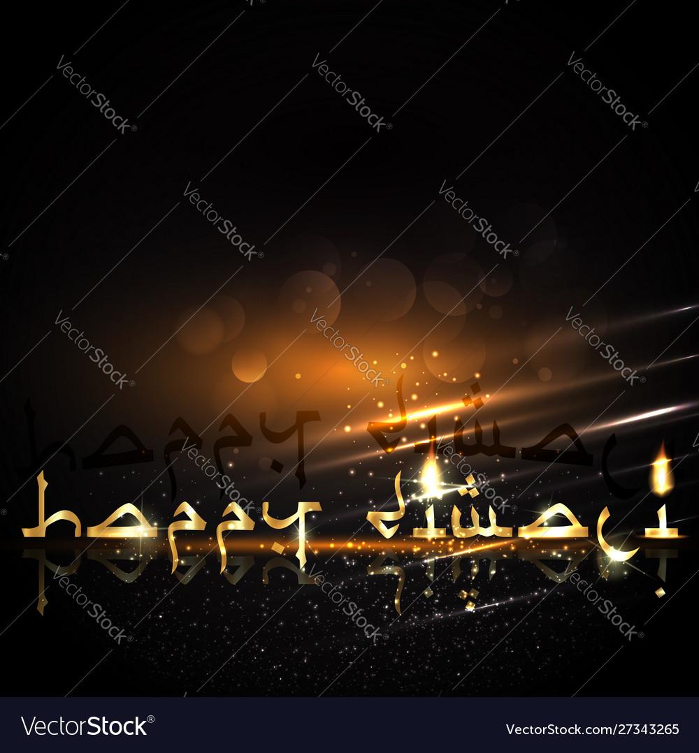 Happy diwali indian lights festival holiday card