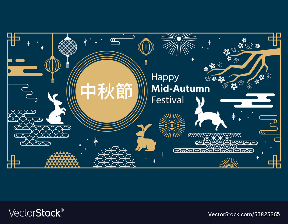 Mid autumn festival chinese traditional