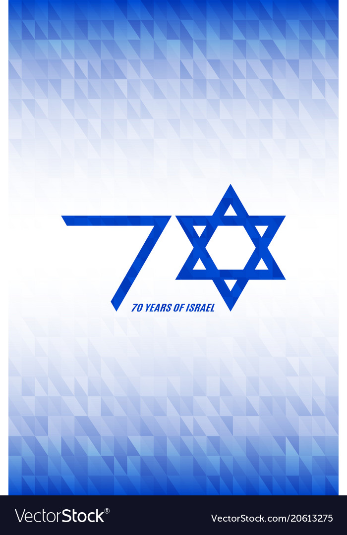 Israel independence day 70 years of israel banner
