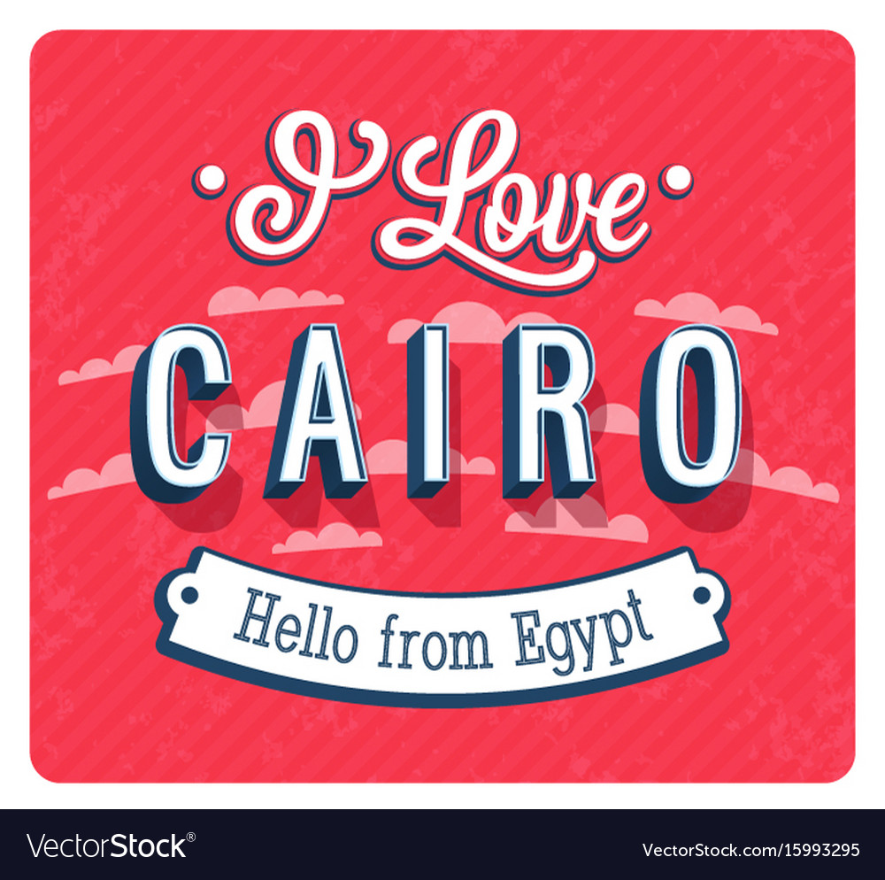 Vintage greeting card from cairo vector image