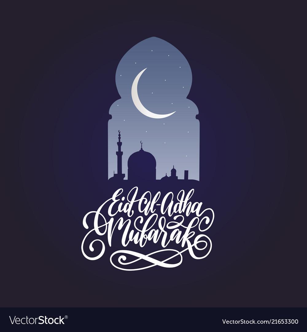Eid al-adha mubarak calligraphy translated into