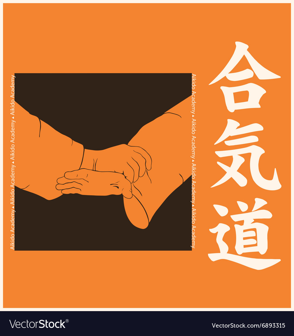 Booklet of hand of fighters and hieroglyph of