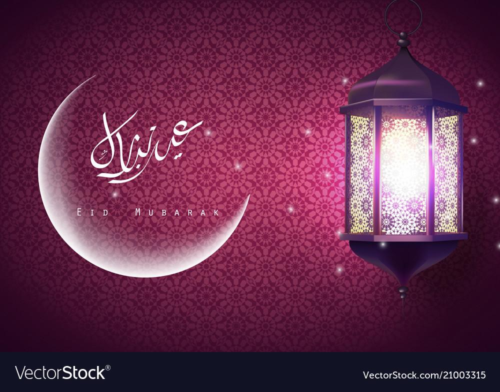 Eid mubarak greeting card with crescent