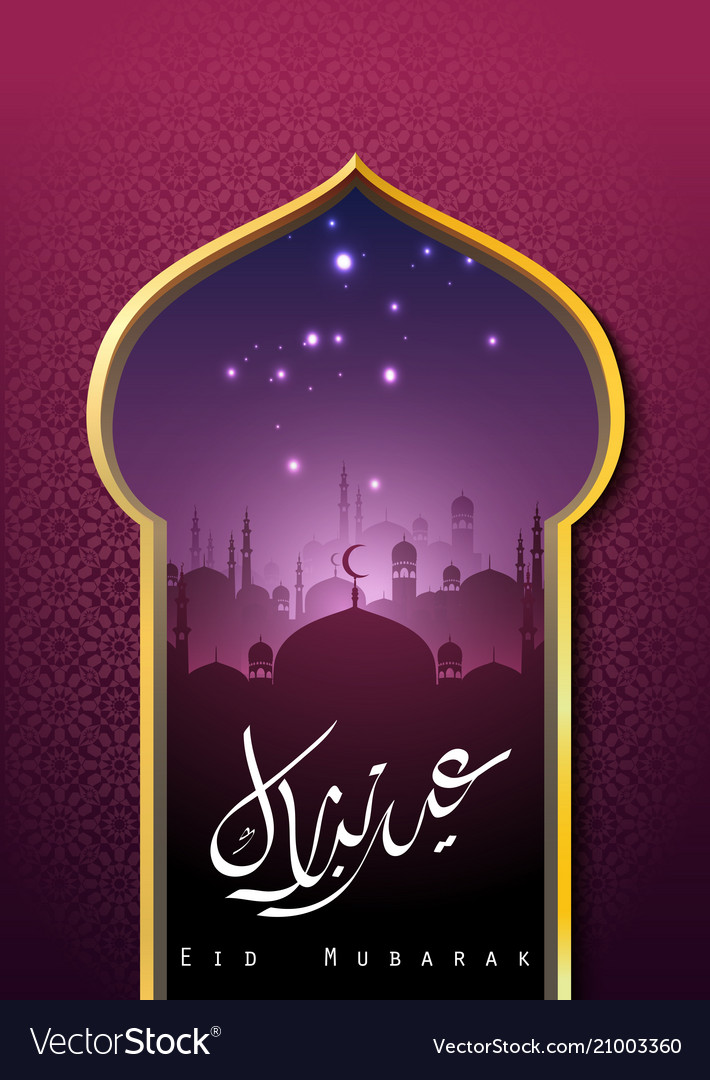 Eid mubarak islamic greeting card template