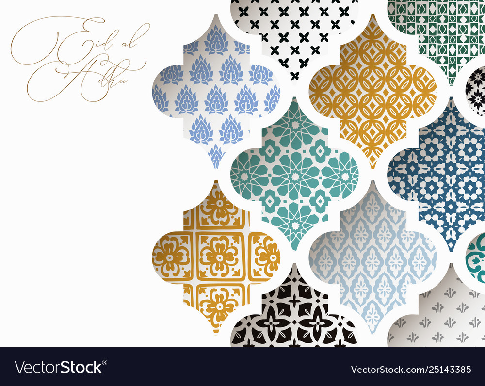 Muslim Holiday Eid Al Adha Greeting Card Close Up Vector Image