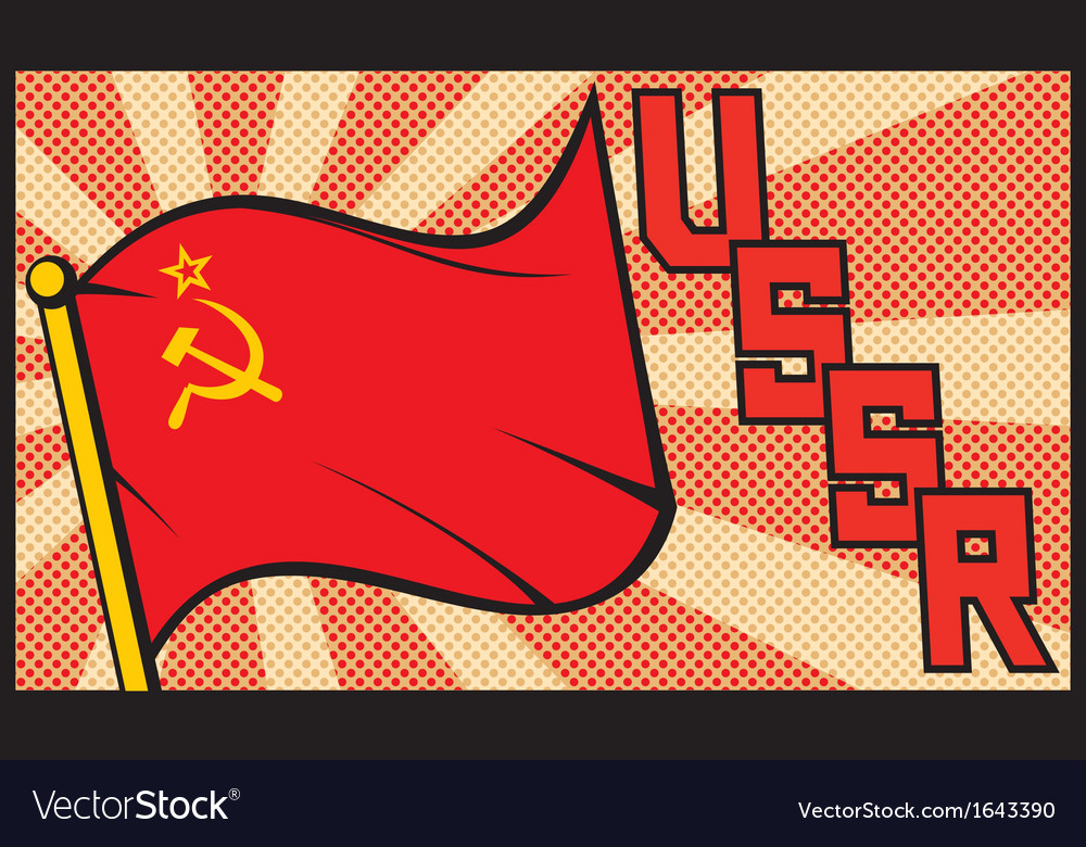 Ussr flag in pop art style vector image