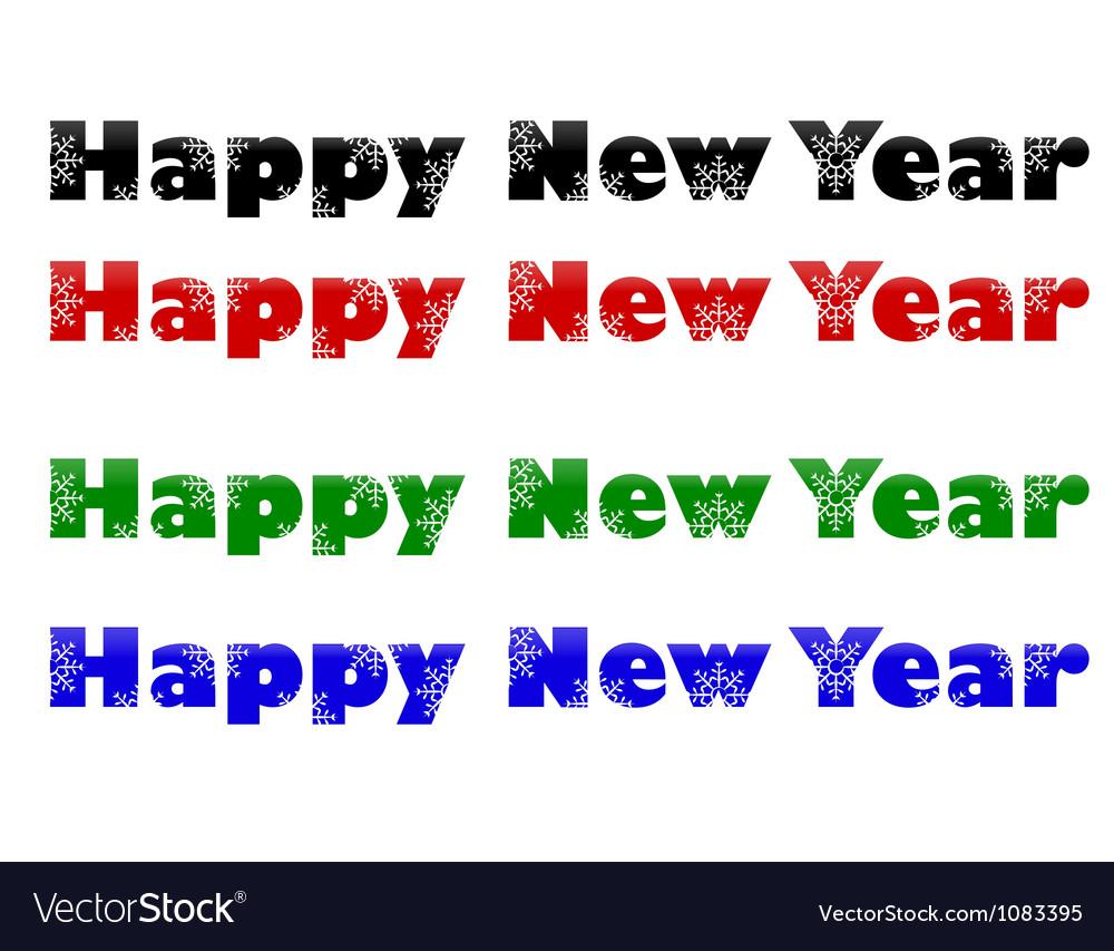 Set phrase happy new year Royalty Free Vector Image