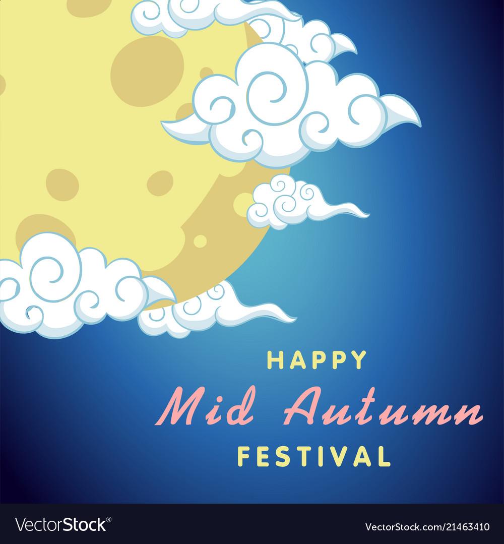 Happy mid autumn festival moon background i
