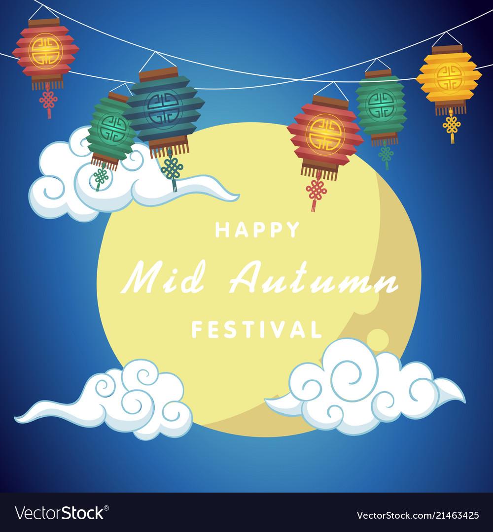 Happy Mid Autumn Festival Moon And Lantern Backgro
