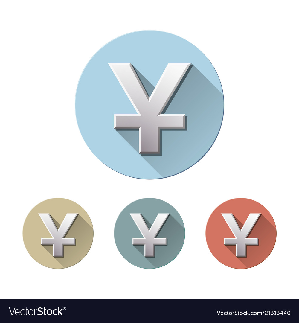 Yuan Currency Symbol Royalty Free Vector Image