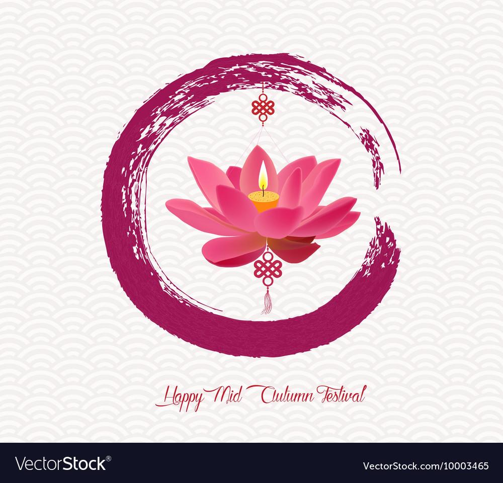 Chinese Lotus Lantern Festival Message Paint Brush