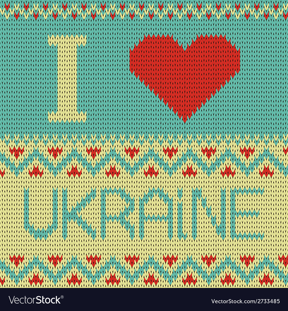 I love Ukraine knitting pattern Royalty Free Vector Image