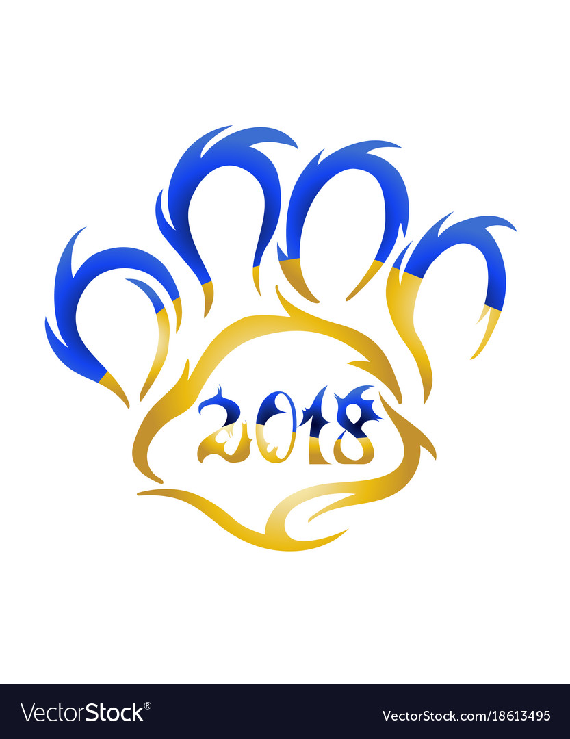 yellow dog 2018 new year s design dog symbol vector image