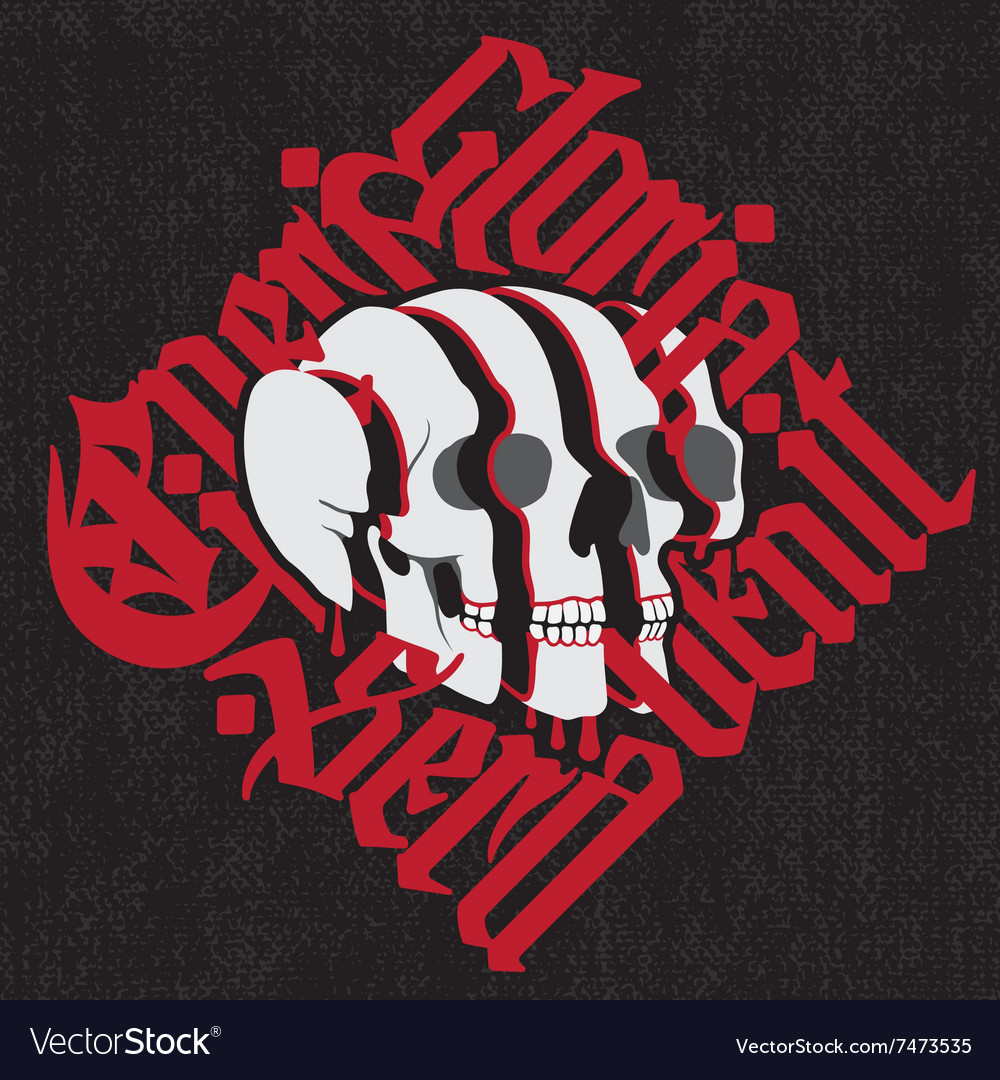Sliced surreal Skull with gothic lettering