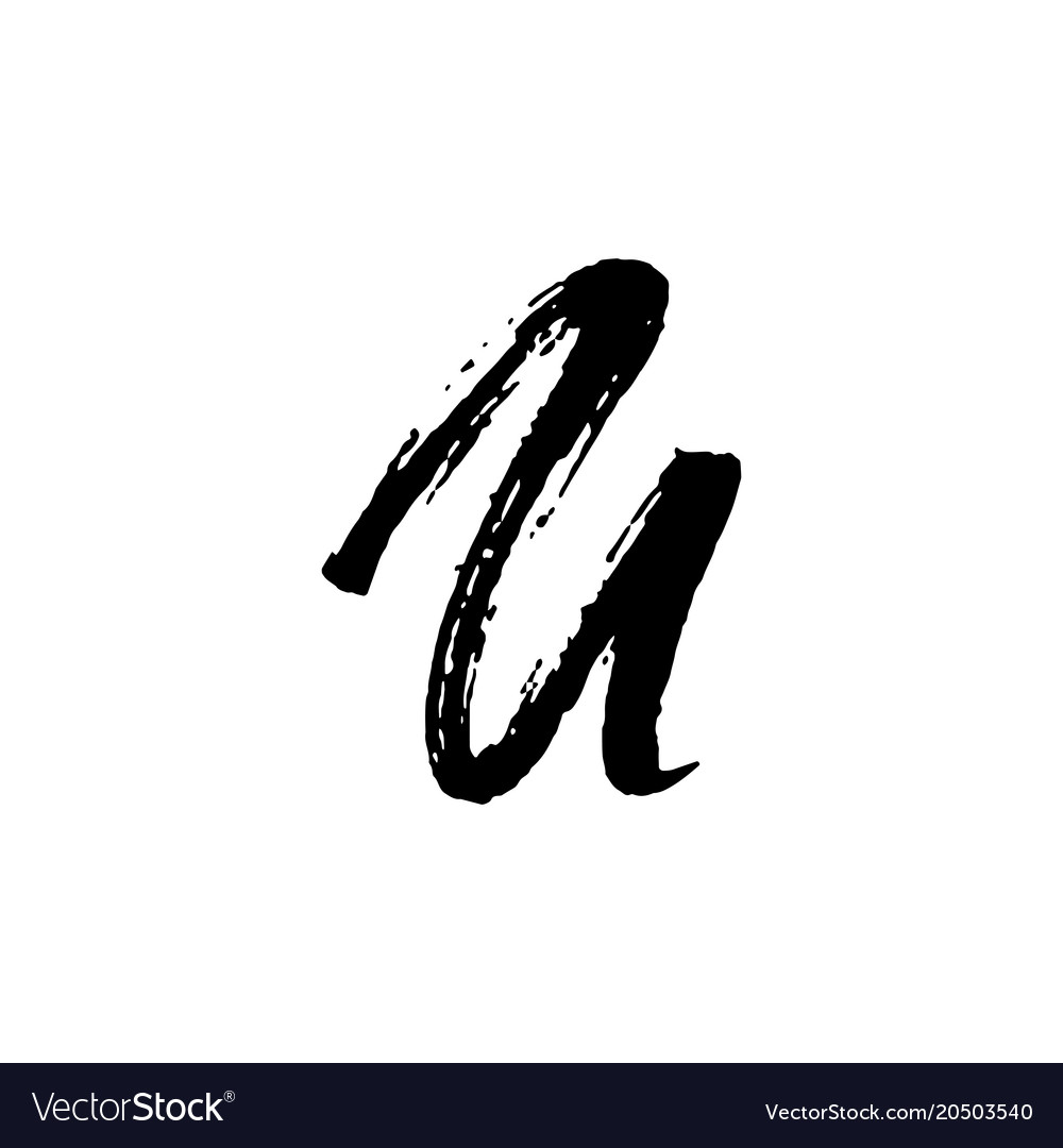 Letter U Handwritten By Dry Brush Rough Strokes Vector Image
