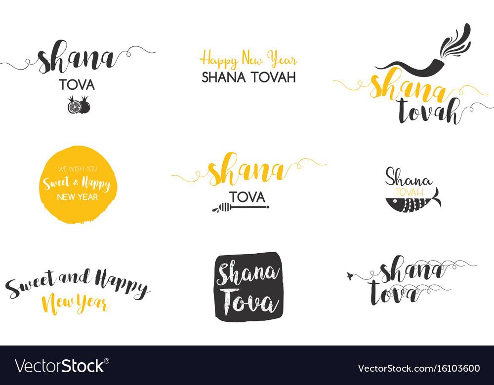 Rosh hashanah abstract jewish holiday icon set