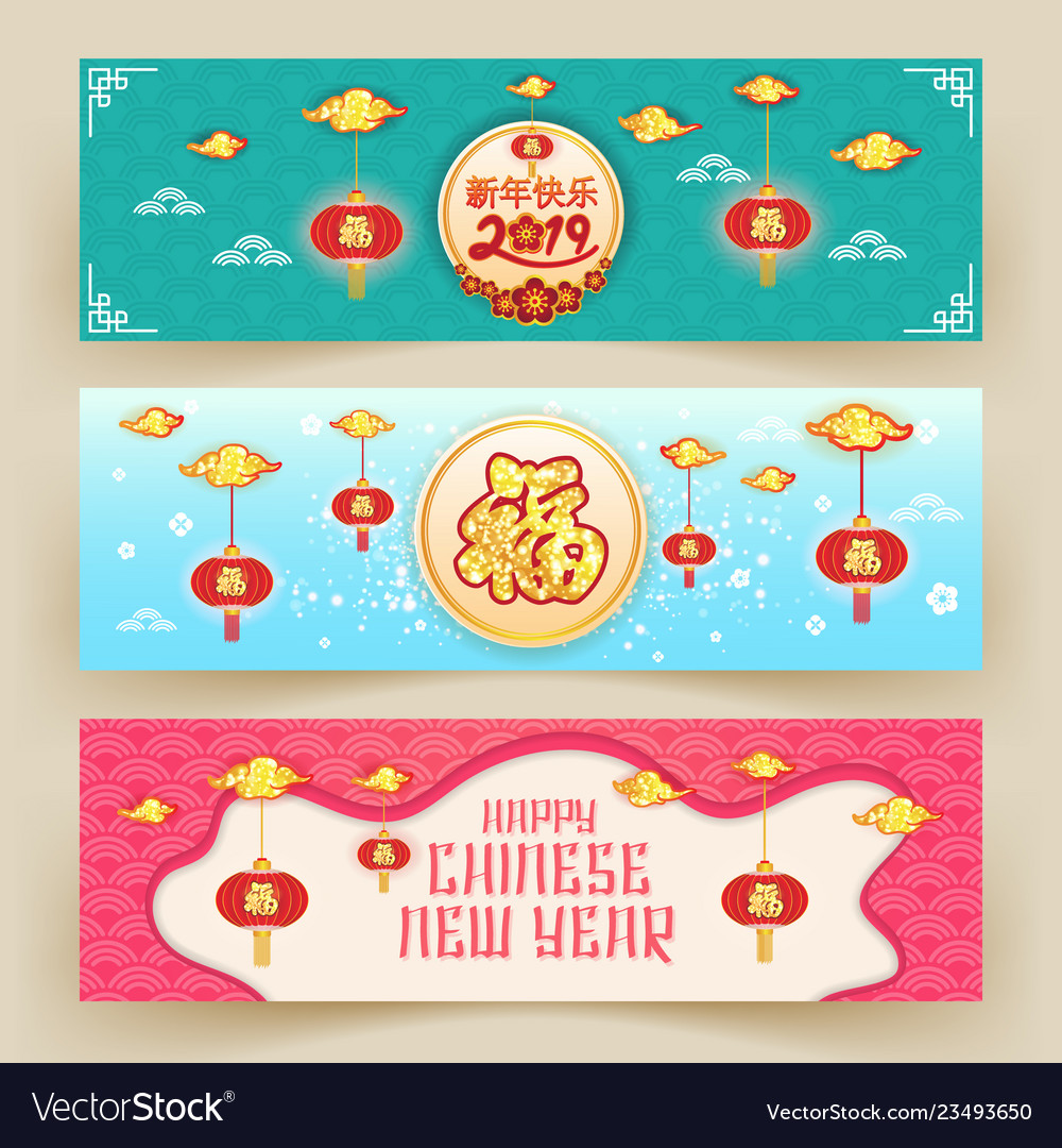 Chinese new year banner background chinese