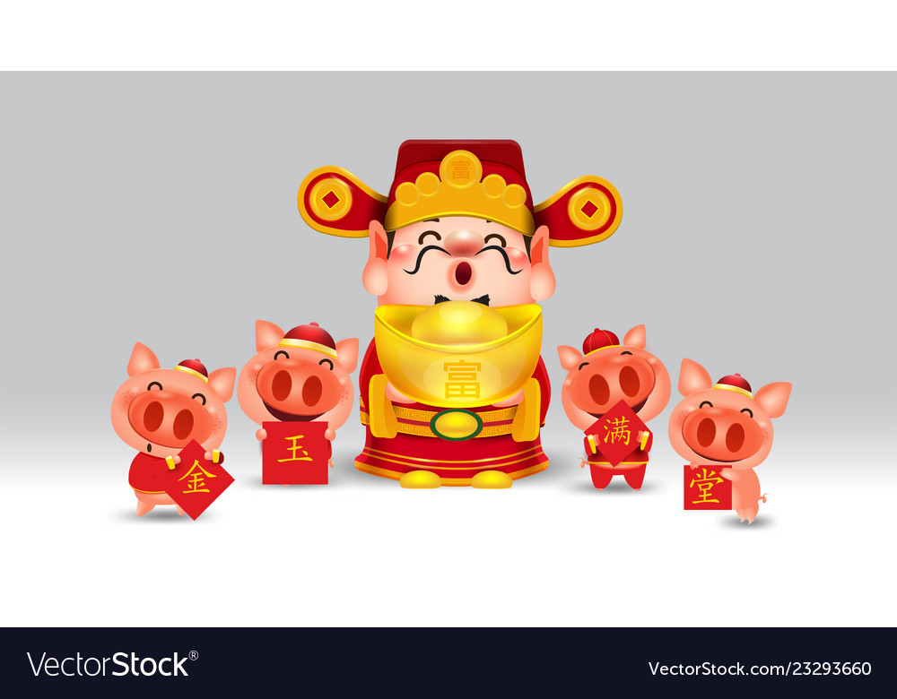 Chinese god of wealth year of the pig with