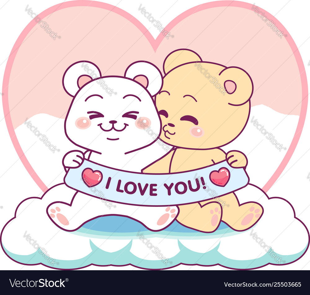 Cute bears i love you Royalty Free Vector Image