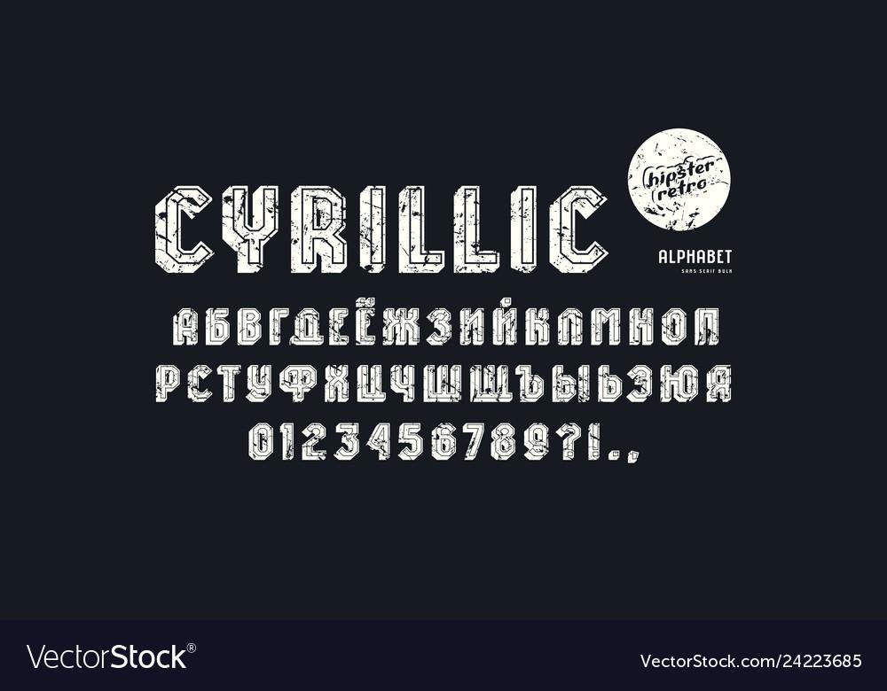Decorative cyrillic sans serif bulk font