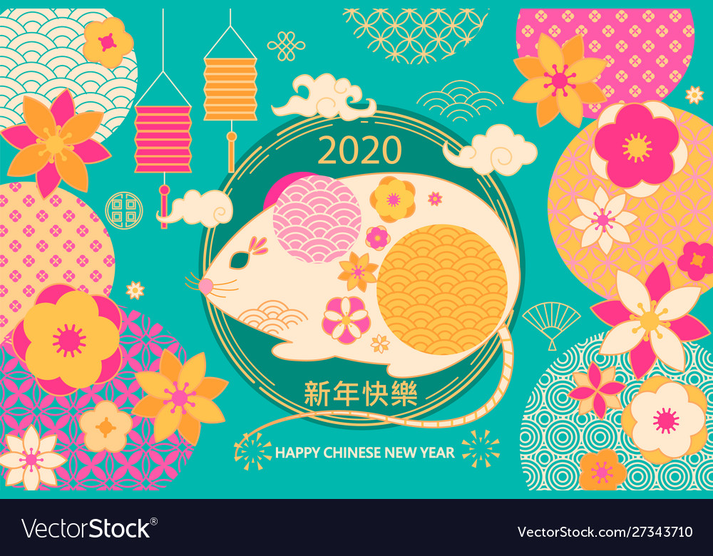 Greeting banner for happy 2020 chinese new year