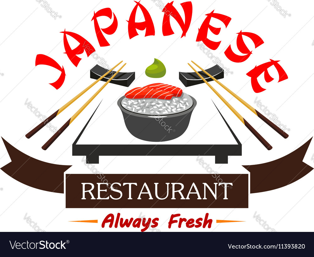 Japanese cuisine restaurant menu card label vector image