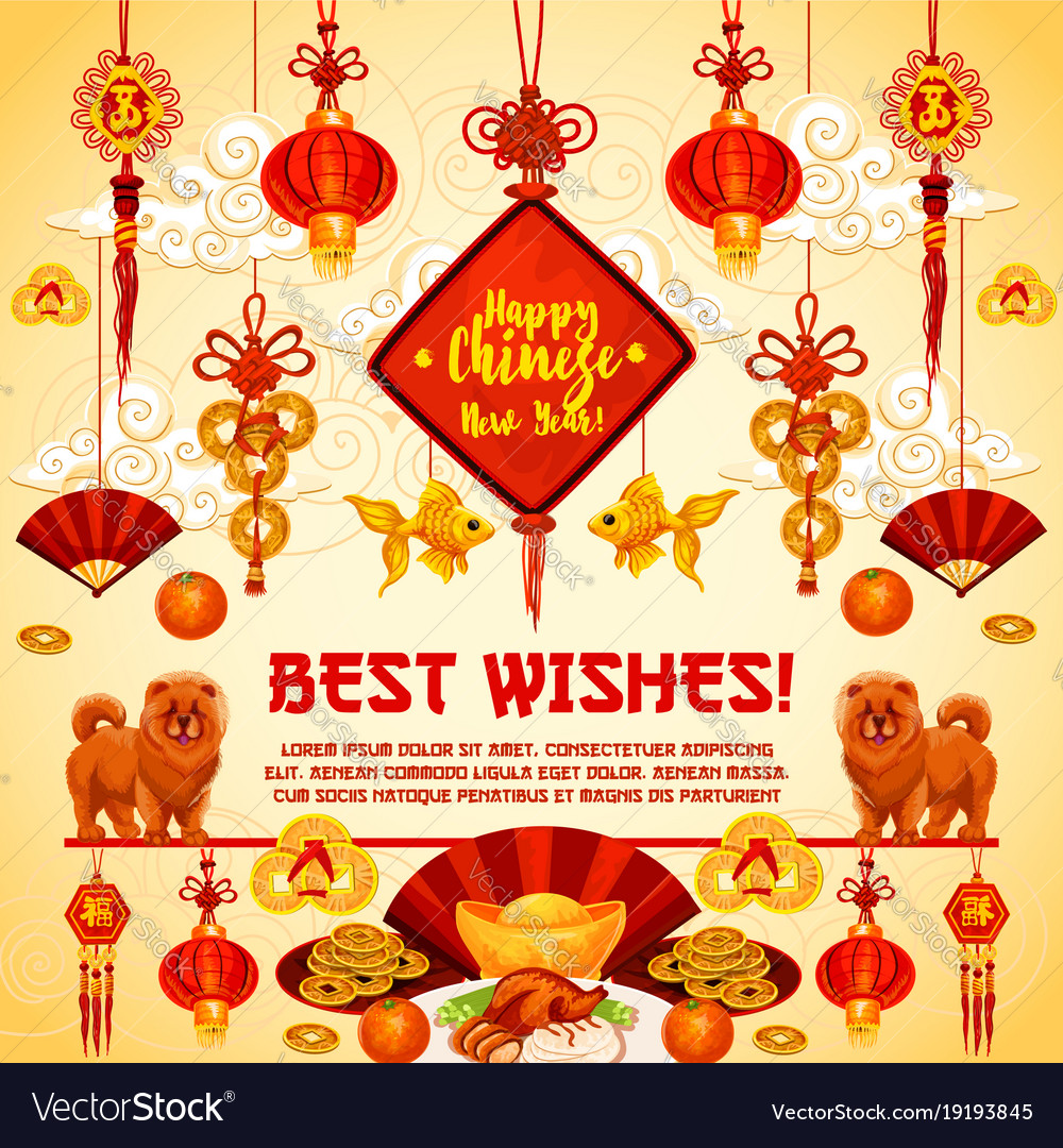 Chinese new year greeting card royalty free vector image chinese new year greeting card vector image m4hsunfo