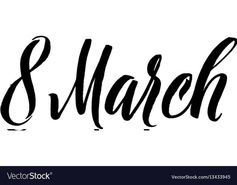 8 march greeting card hand lettering black