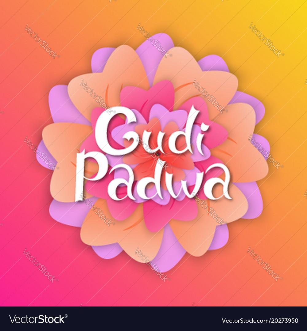 Gudi Padwa Hand Lettering Hindu New Year Vector Image On Vectorstock