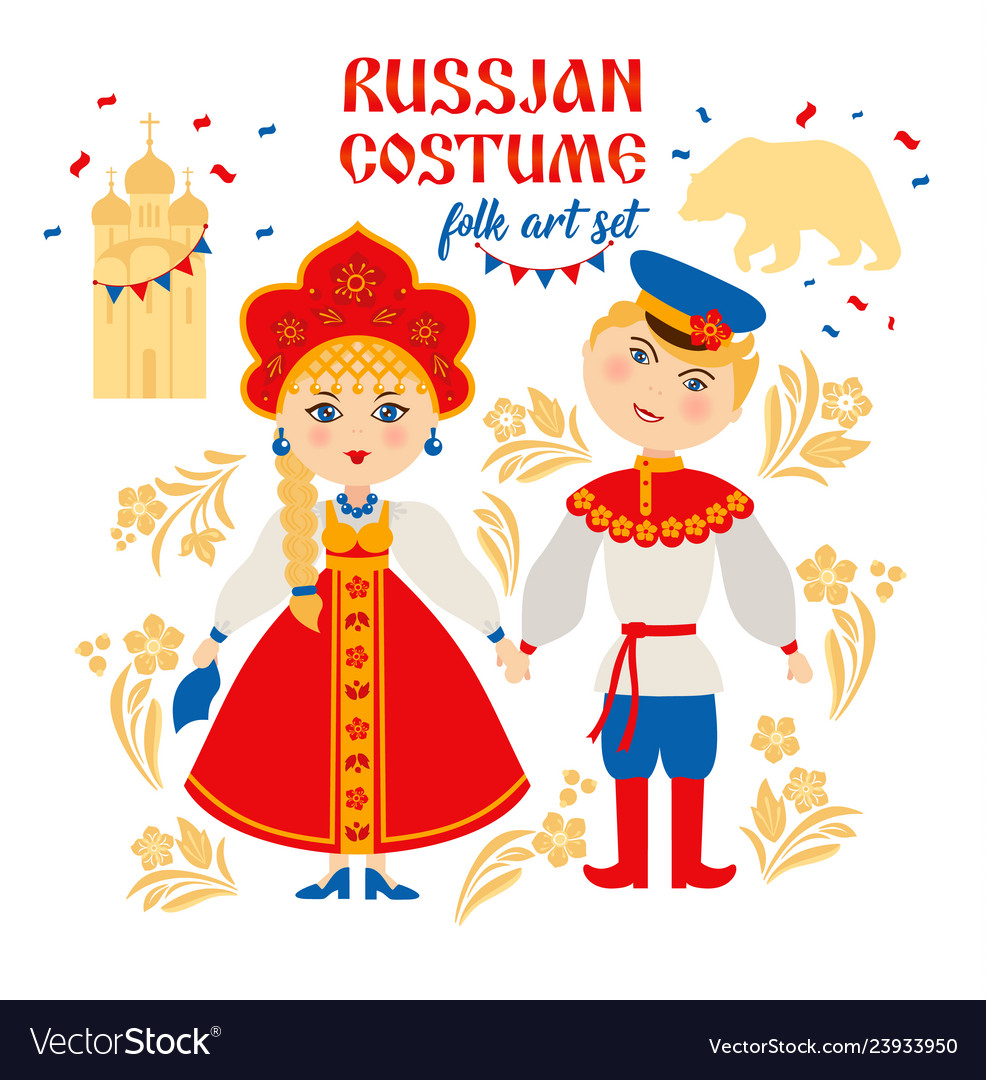 Russian people in folk national costume russia