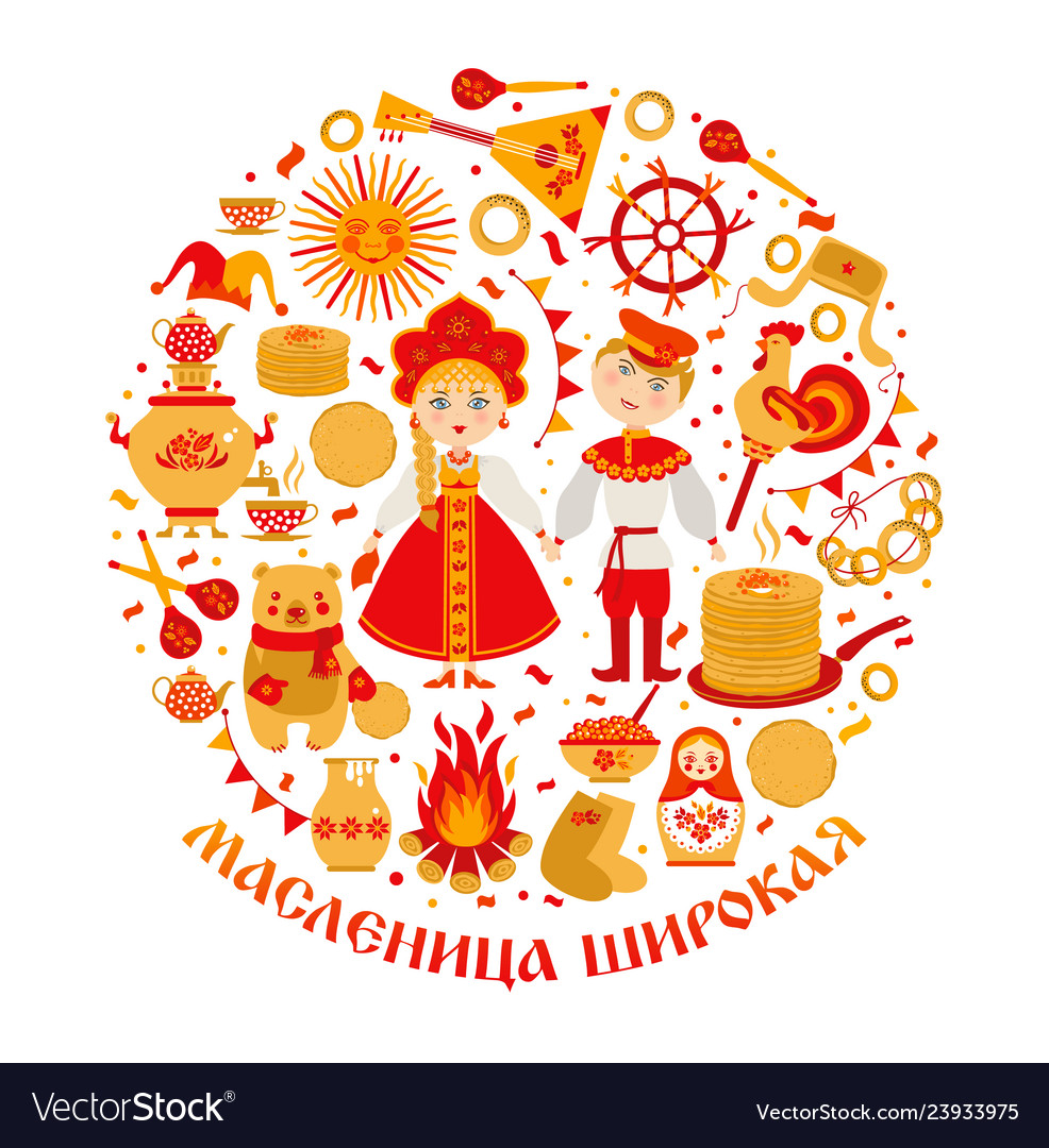 Set on the theme of the russian holiday