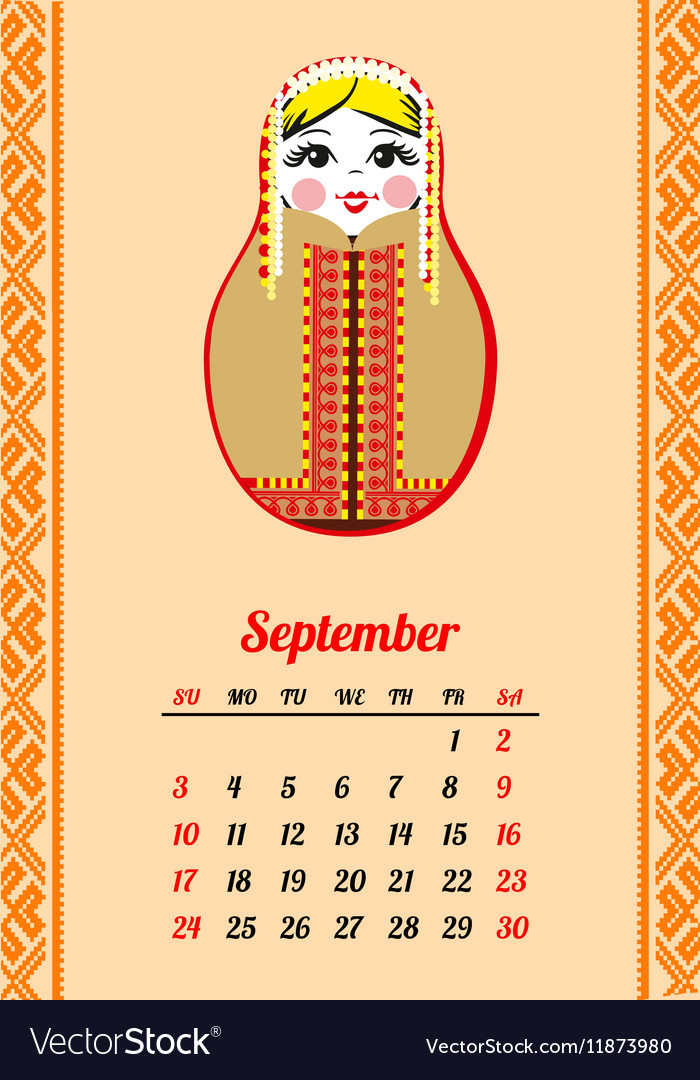 Calendar with nested dolls 2017 September vector image