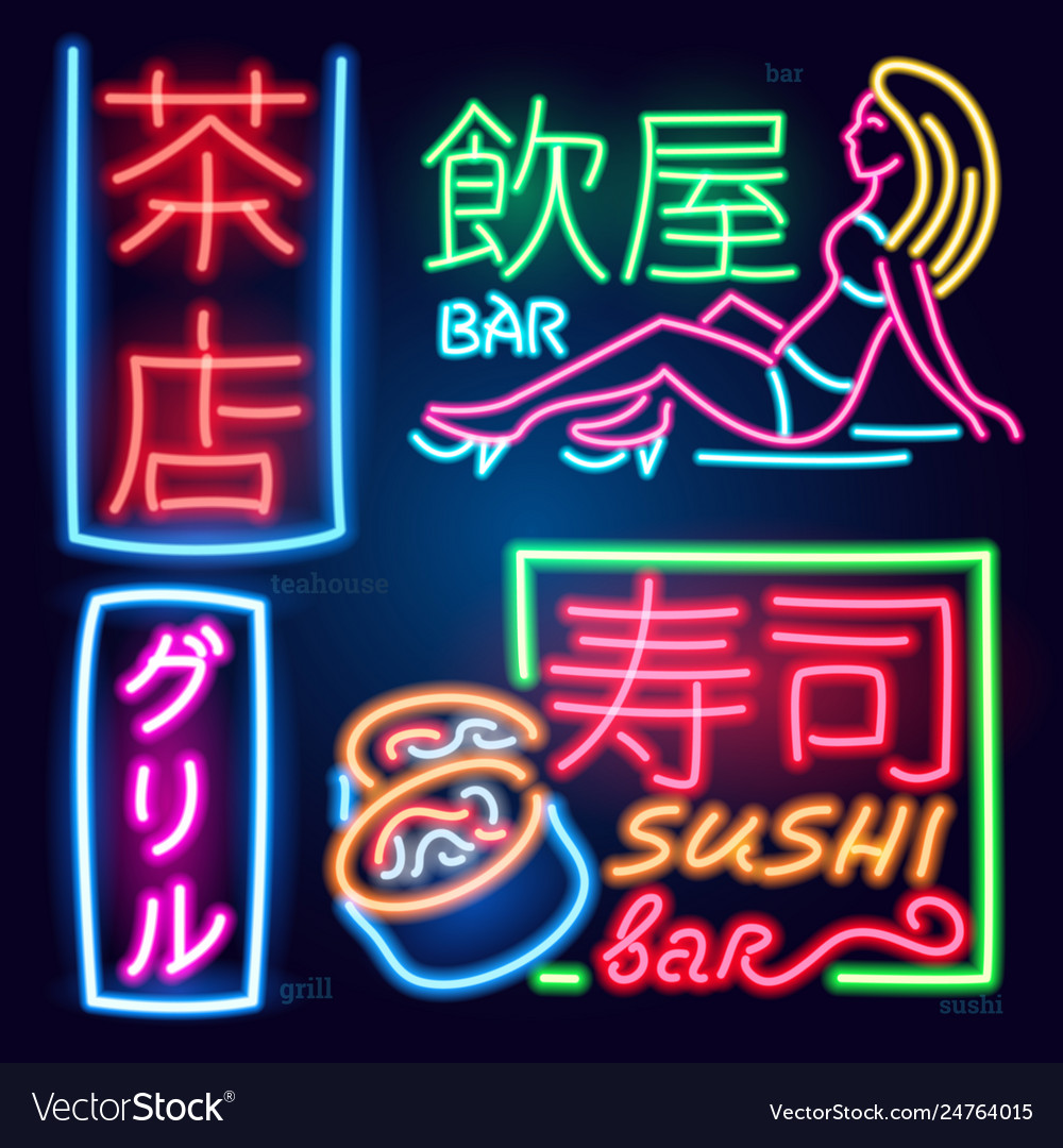 Set neon sign japanese hieroglyphs night