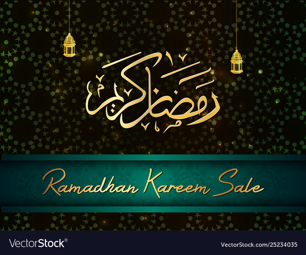 Ramadan kareem sale with arabic calligraphy and la
