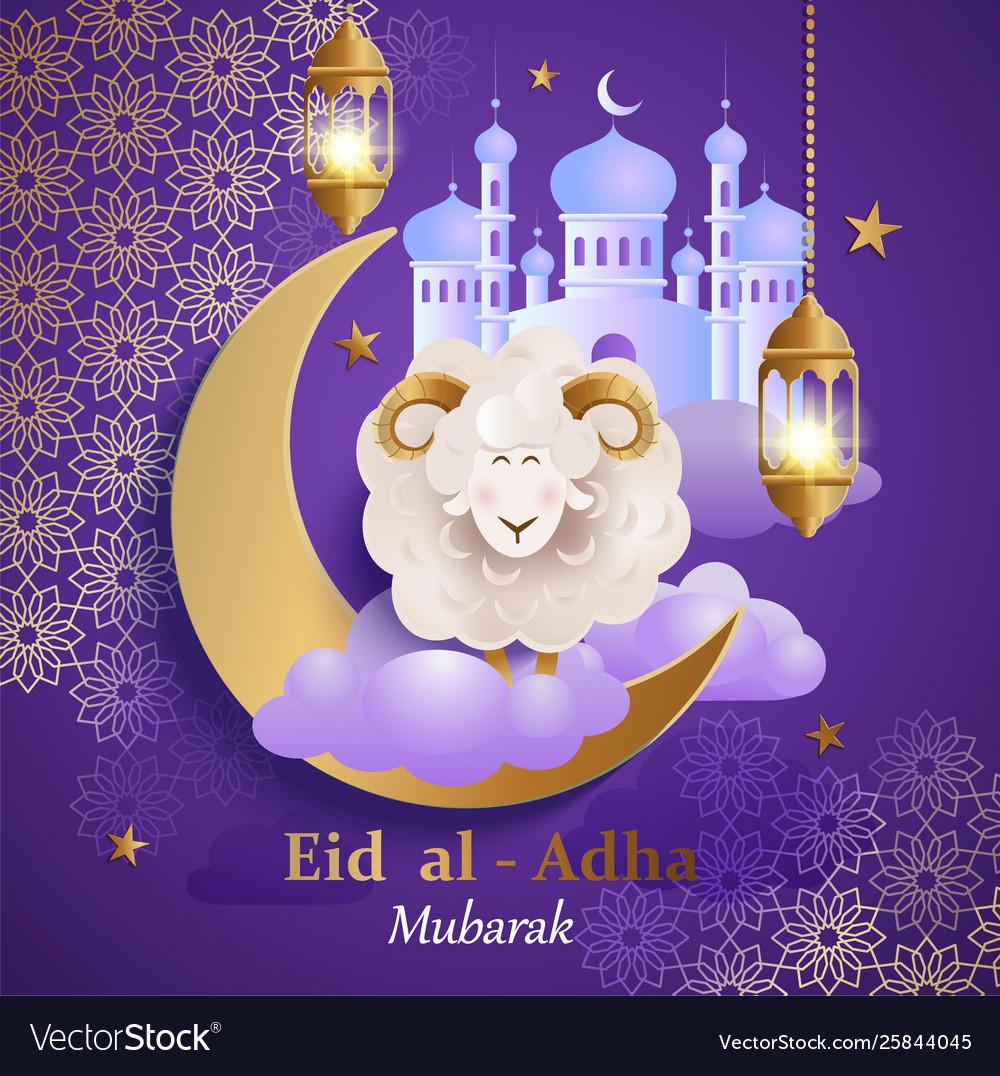 Eid al-adha banner