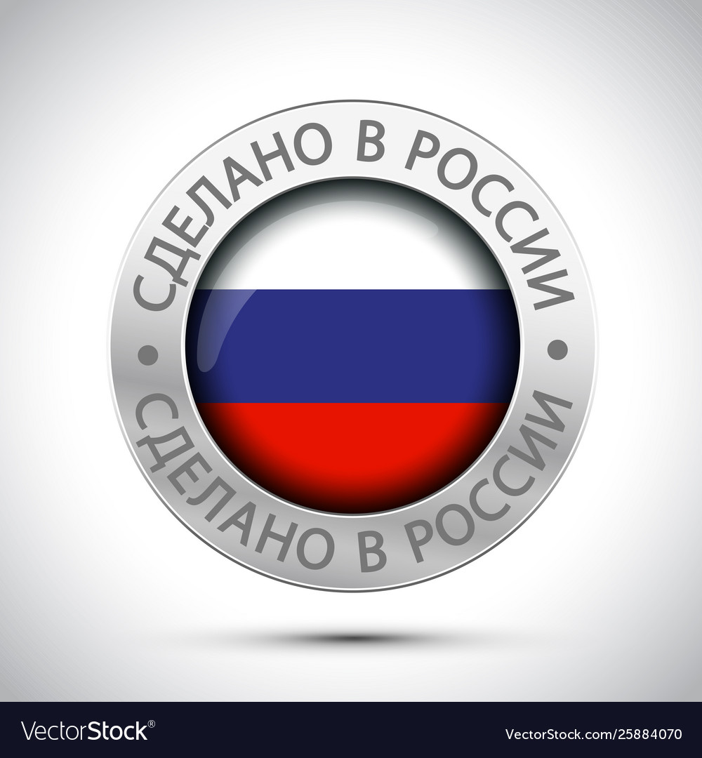 Made in russia flag metal icon