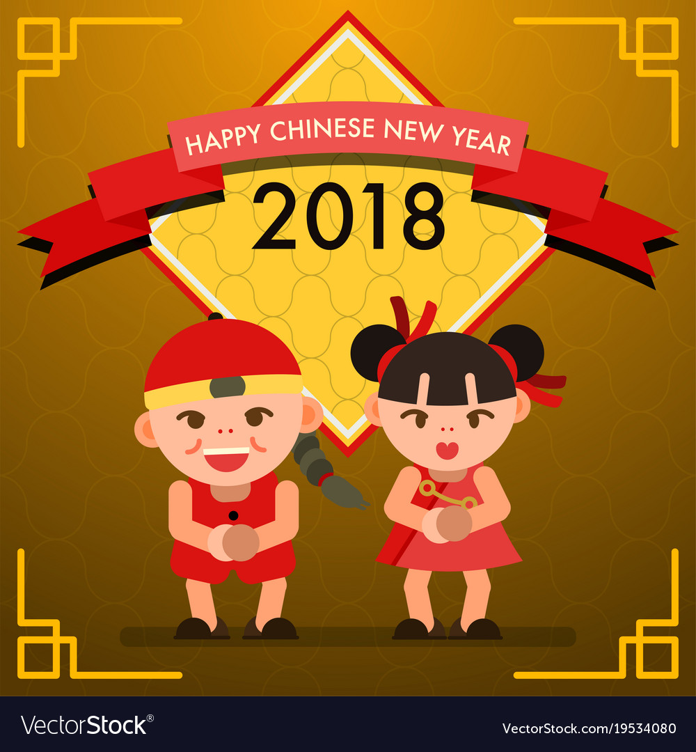 Happy chinese new year greeting card 2018 design vector image m4hsunfo