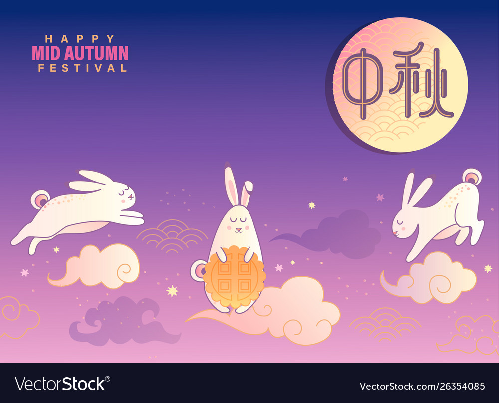 Mid autumn festival banner with rabbits on clouds
