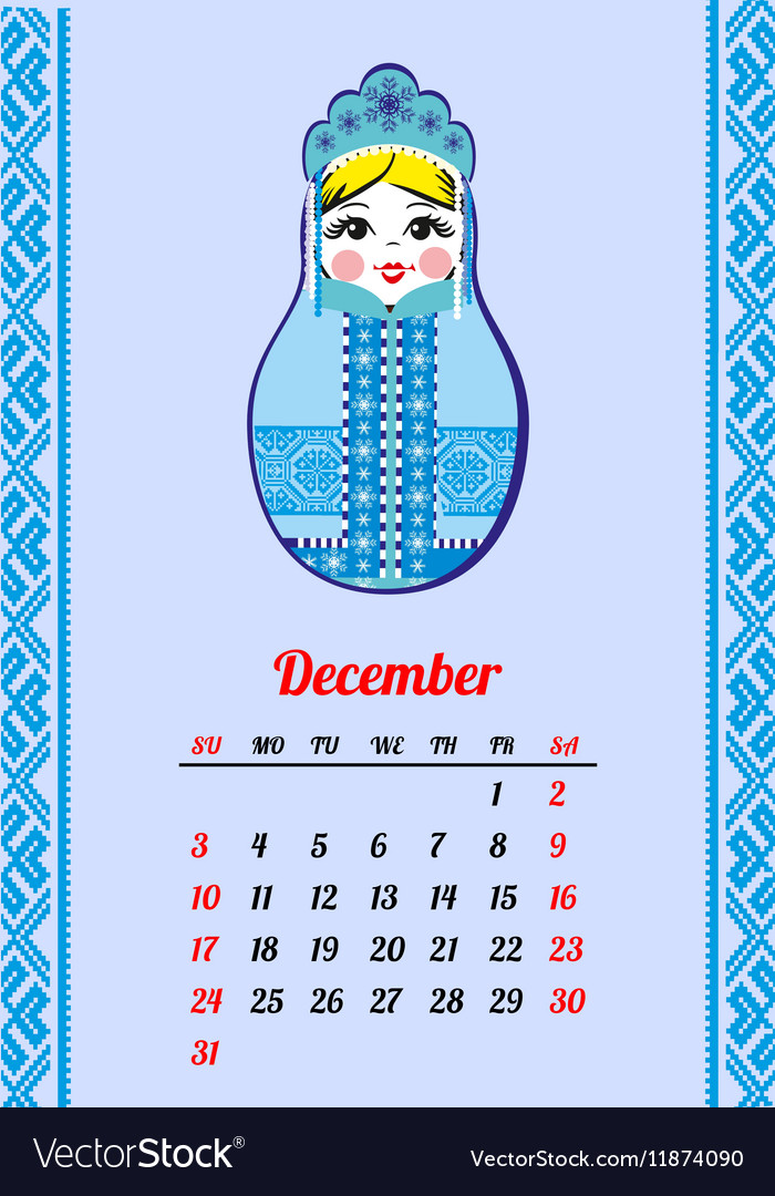 Calendar with nested dolls 2017 December