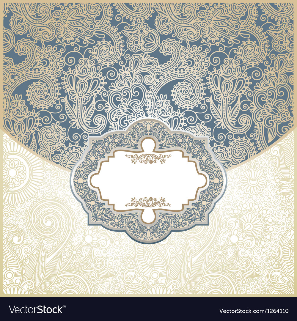 ornate floral vintage template royalty free vector image